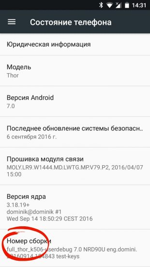 gaming performance Android