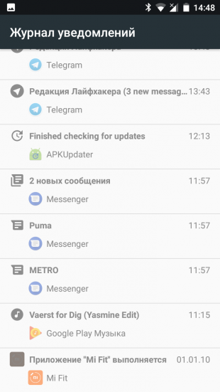 notifications list Android