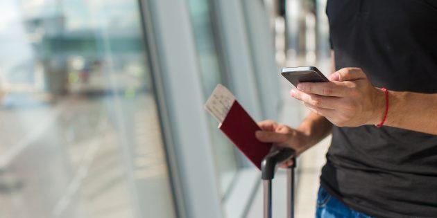 WiFox — актуальная база Wi-Fi в аэропортах по всему миру