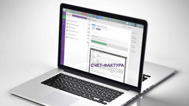Электронный документооборот от «МегаФона»