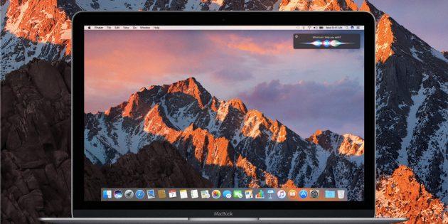 Apple начала автоматически загружать macOS Sierra на Mac, но это поправимо