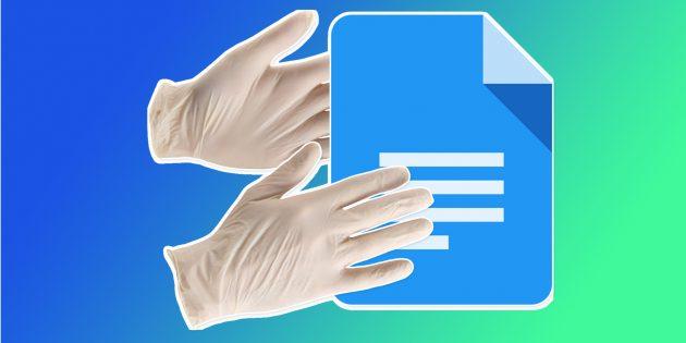 6 простых правил форматирования текста в Google Docs