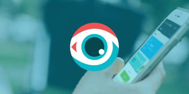 «Зрение+» для Android: тесты, советы и тренировки для здоровья глаз