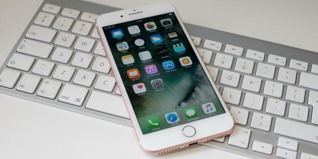 Apple выпустила обновления для iOS, macOS Sierra, tvOS и watchOS