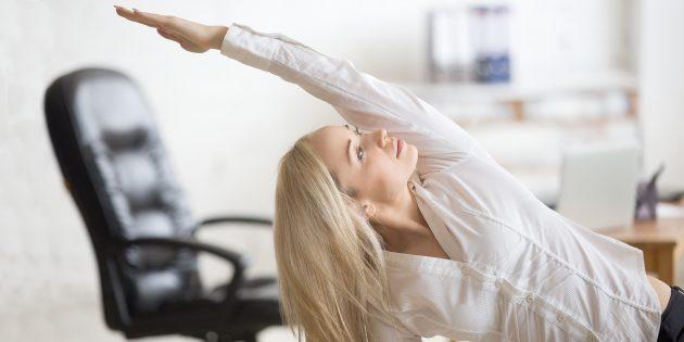 Офисные тренировки: расслабляемся, растягиваемся и настраиваемся на рабочий лад