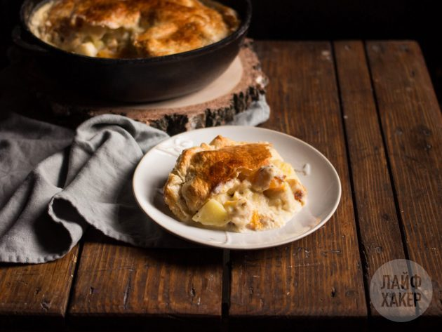 Как приготовить недорогой ужин: деревенский пирог с сезонными овощами
