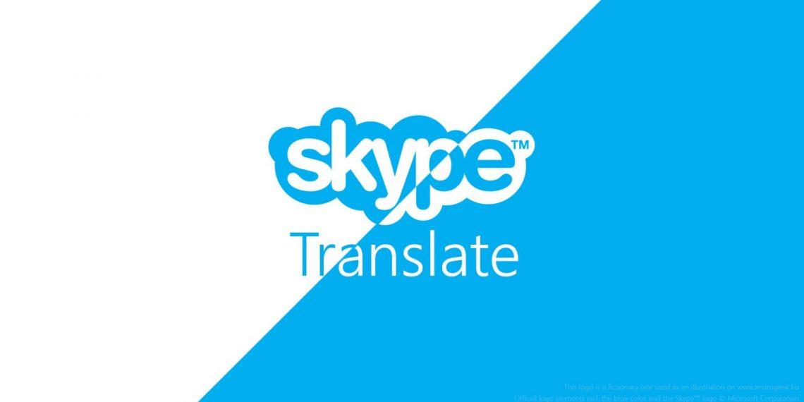 Skype научился переводить речь вашего собеседника на русский язык