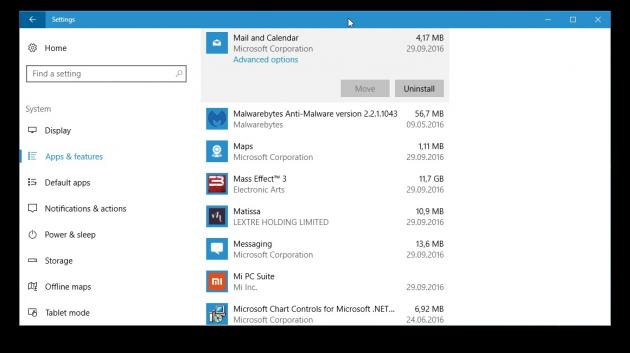 обновление Windows 10