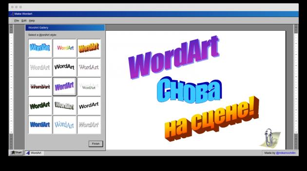 Make WordArt