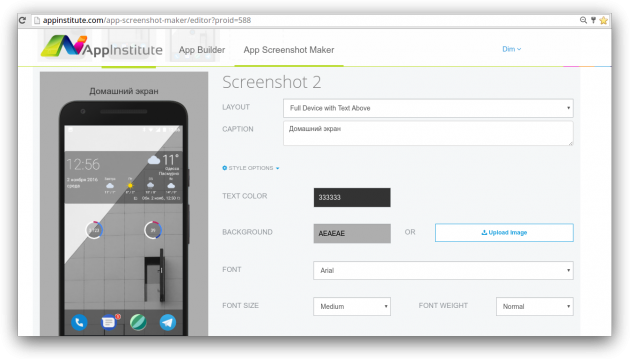 App Screenshot Maker