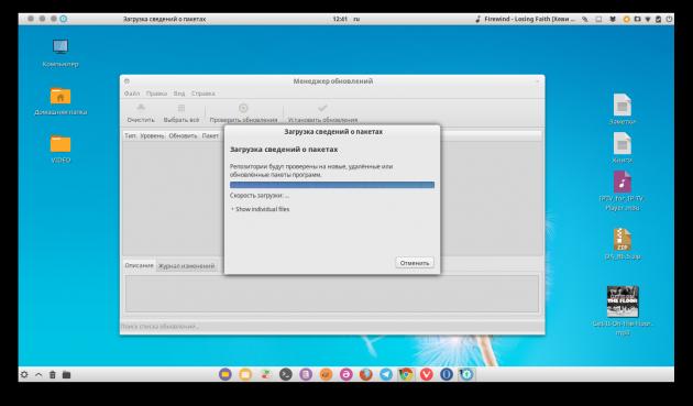 преимущества Linux: обновления