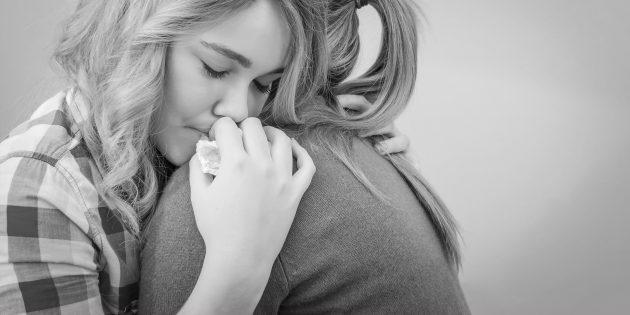 Как утешить близкого человека