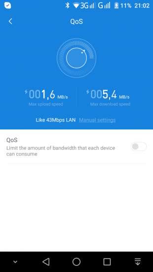 Xiaomi Router 3: Samba