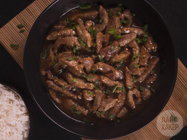 как приготовить говядину: готовая говядина
