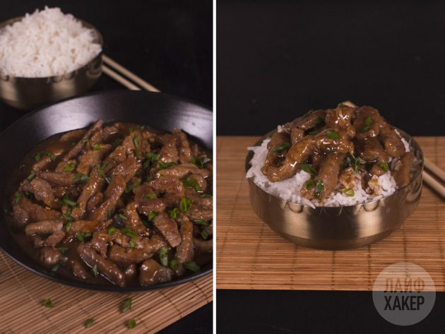 как приготовить говядину: готовый продукт