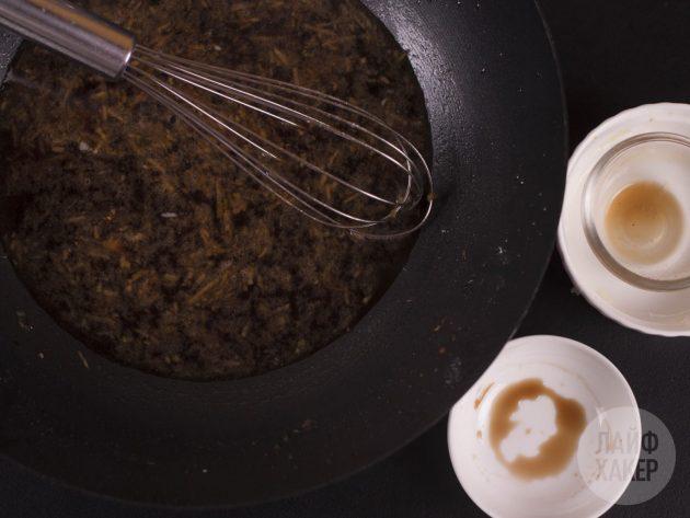 как приготовить говядину: соус