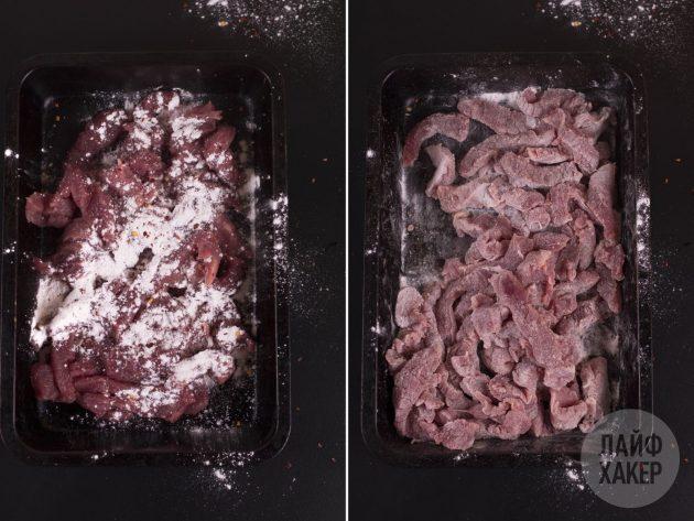 как приготовить говядину: крахмал