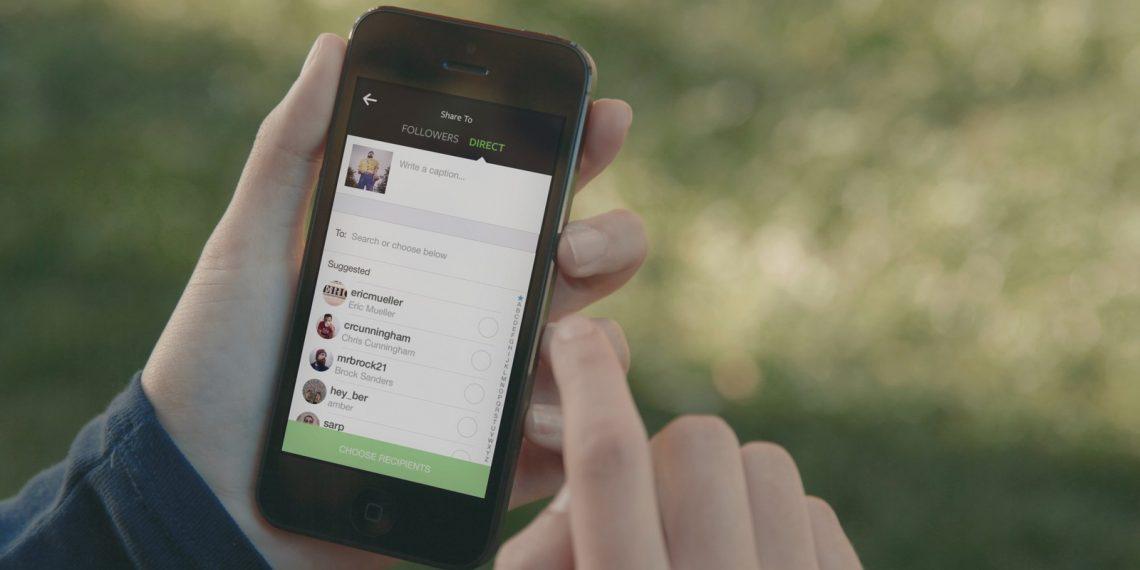 Почему не стоит делать скриншоты личной переписки в Instagram