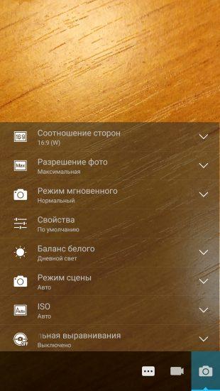 Lenovo K5 Note: настройки фотоприложения