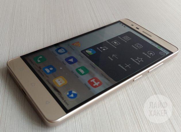 Lenovo K5 Note: яркость дисплея