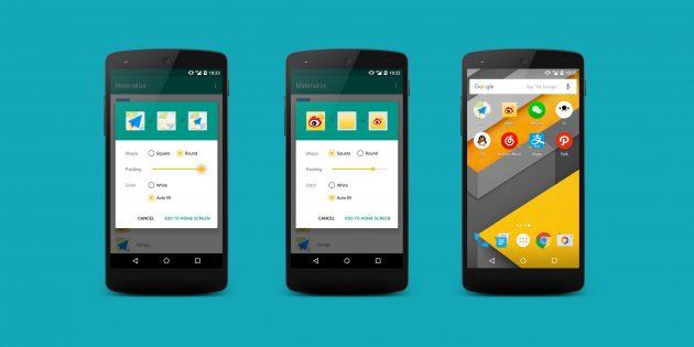 Materialize — бесплатная утилита для изменения иконок Android