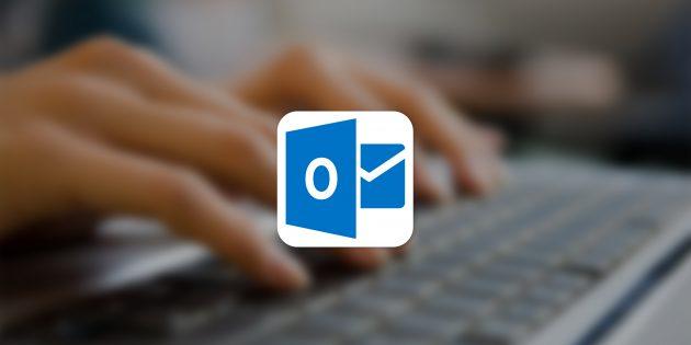 5 функций нового Outlook.com, которые бросают вызов Gmail