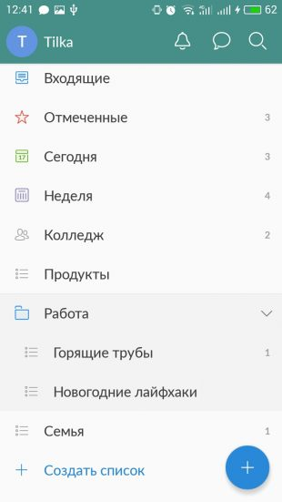 Wunderlist: мобильная версия 2