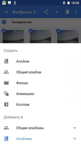 Google Photo animation