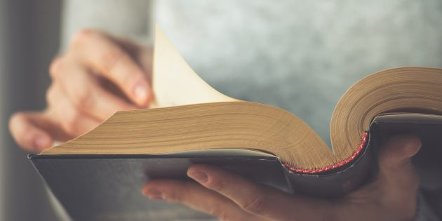 10 эффективных способов стать умнее