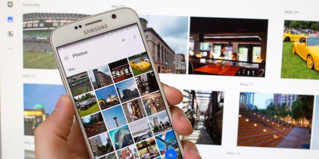 Обновление Google Фото
