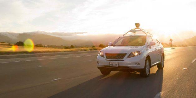 Как беспилотные автомобили изменят наше будущее