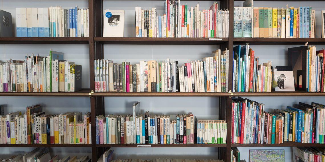Библиотеки го чтения онлайн