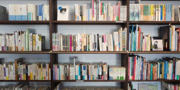 7 легальных онлайн-библиотек с бесплатными книгами