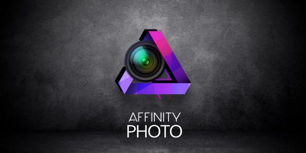 Affinity Photo для Windows