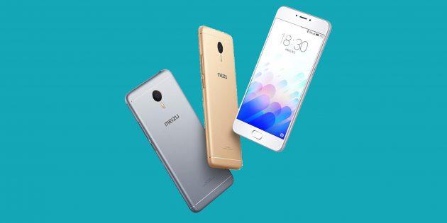 ОБЗОР: Meizu M3 Note — смартфон, который не хочется выпускать из рук