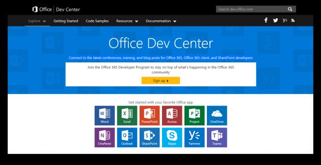 Microsoft Office 365: шаг 1