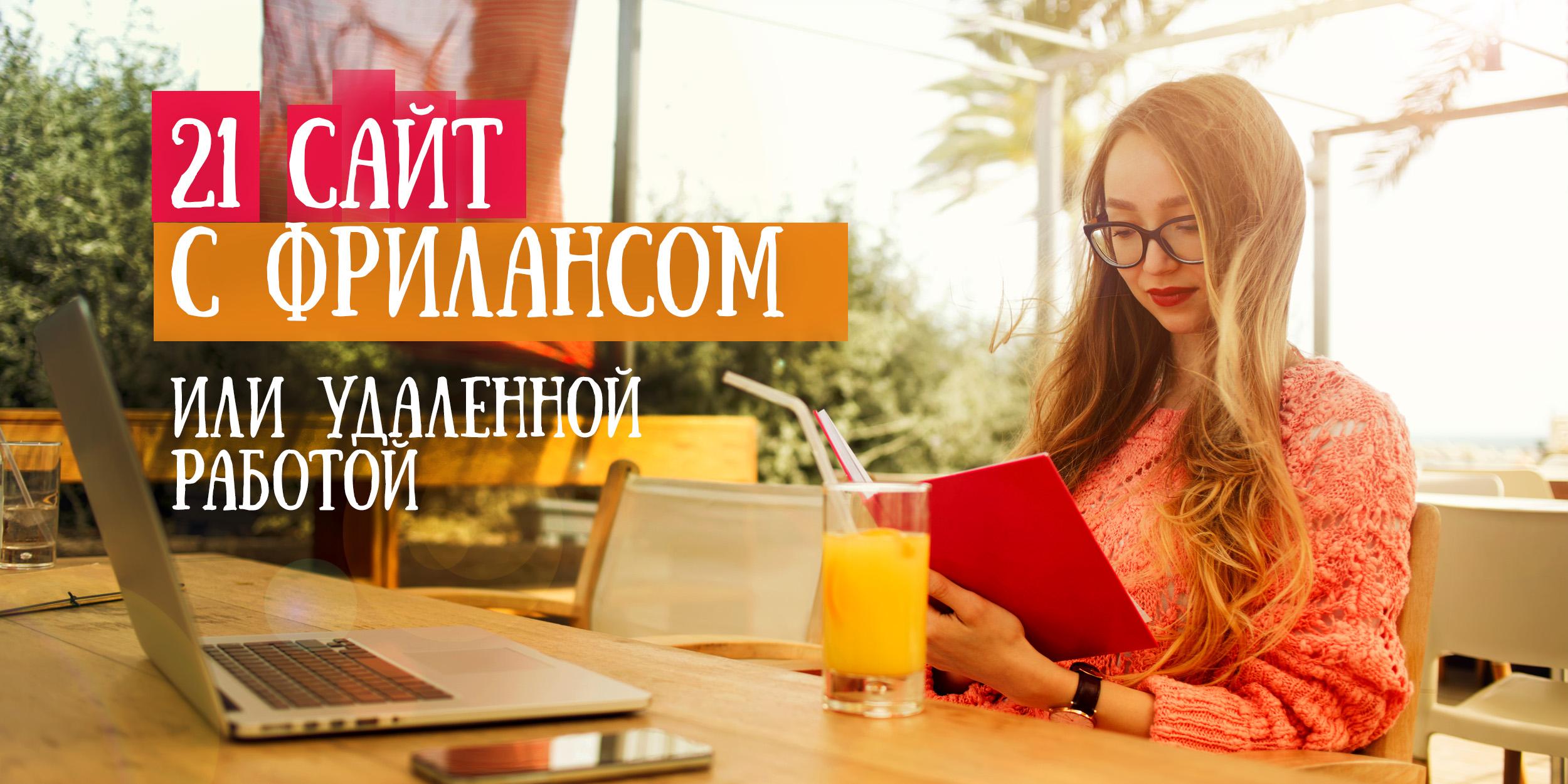 filma-sayt-dlya-fetishistov-razdvinutimi