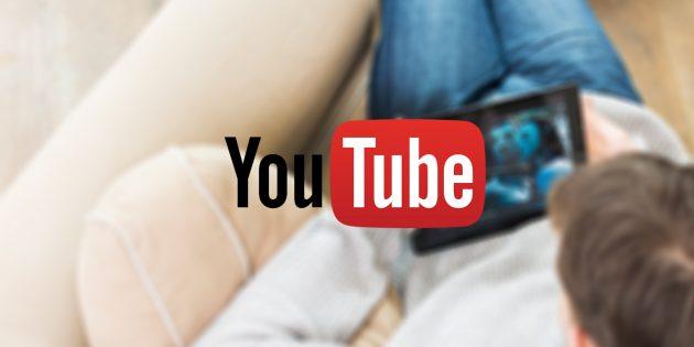 3 альтернативы для ставшего платным расширения YouTube Options