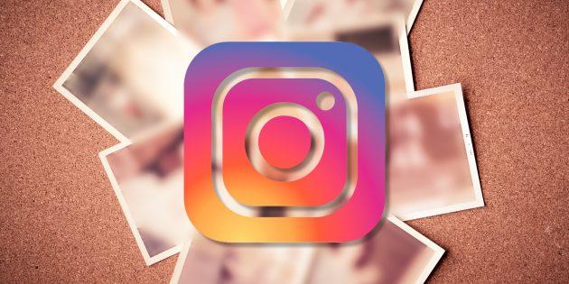 Как показать всем свои лучшие публикации в Instagram за 2016 год
