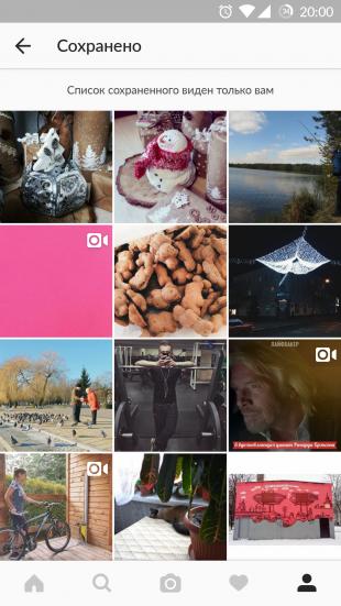 В Instagram появились закладки, чтобы незаметно складывать публикации в личный альбом
