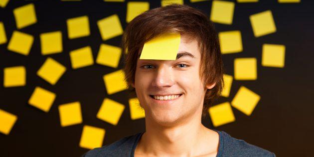 Как улучшить память и попутно избавиться от скуки