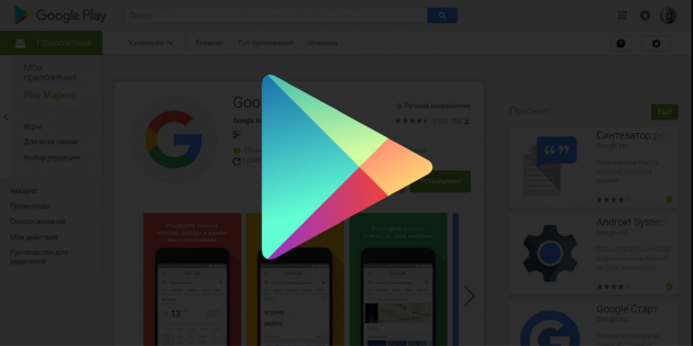 Toolbox for Google Play Store cover