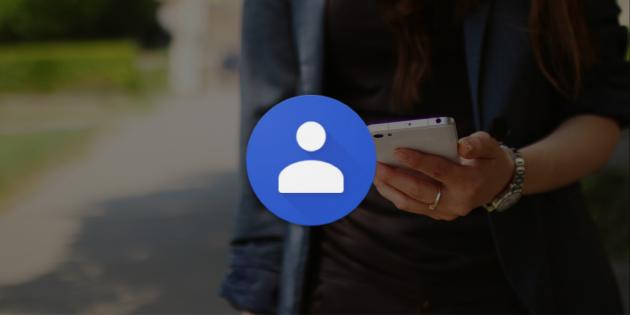 В «Контактах» от Google появился интеллектуальный помощник