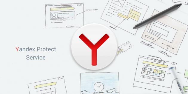 В «Яндекс.Браузер» встроили систему активной защиты от хакеров