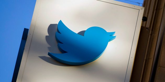 Twitter unfollow