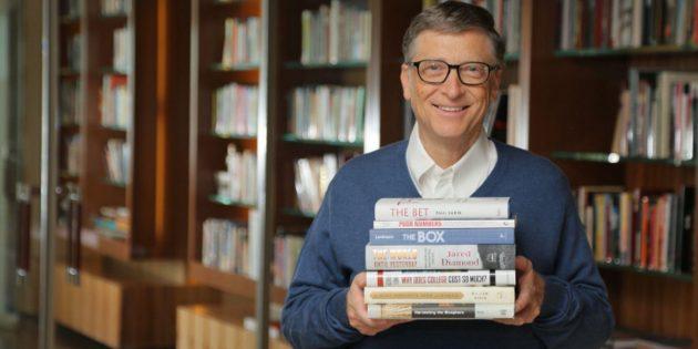 Лучшие книги 2016 года по мнению Билла Гейтса