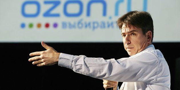 Дэнни Перекальски, Ozon.ru