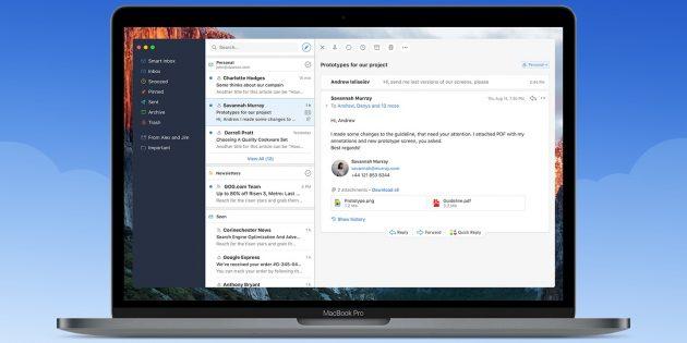 Spark для Mac —бесплатный почтовый клиент, которым приятно пользоваться