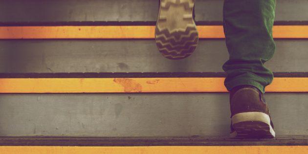 5 шагов к жизни, о которой вы мечтаете