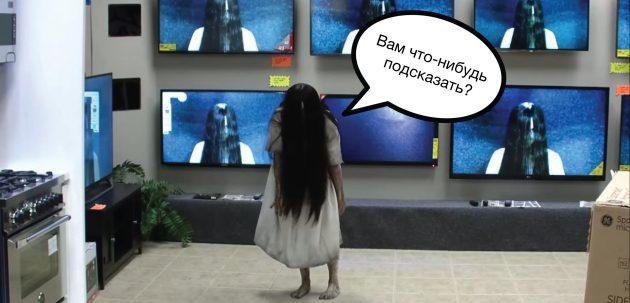 Как выбрать телевизор: всё, о чём обычно молчат в магазинах